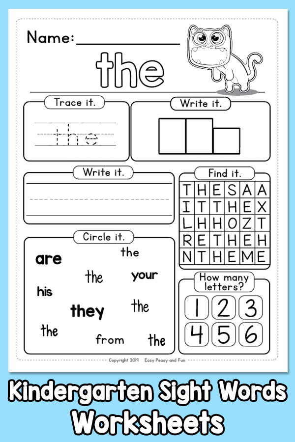 Kindergarten Sight Words Worksheets + High Frequency Words Worksheets