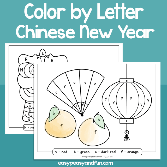 Chinese New Year Color by Letter for Kids