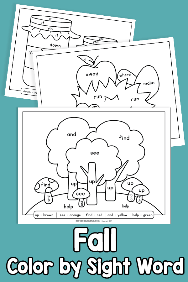 Fall color by sight word worksheets for kindergarten